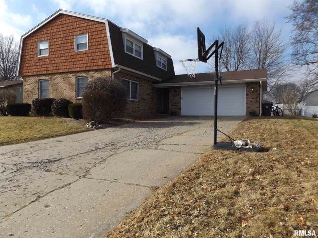 17 Rainbow Drive, Pekin, IL 61554 (#PA1212059) :: RE/MAX Preferred Choice