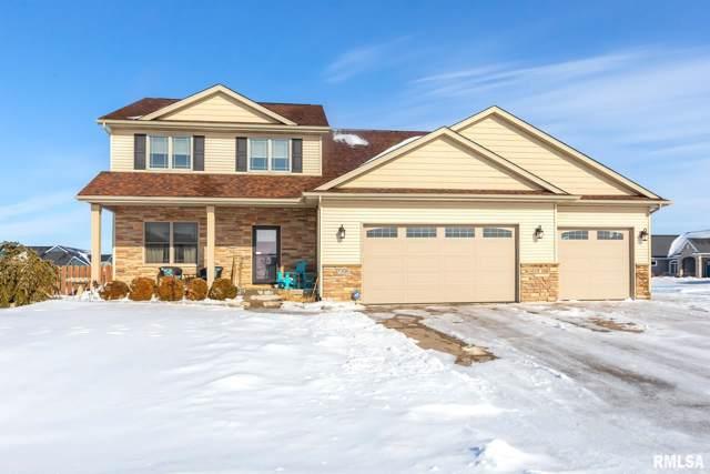 790 Muirfield Circle, Eldridge, IA 52748 (#QC4208891) :: Paramount Homes QC