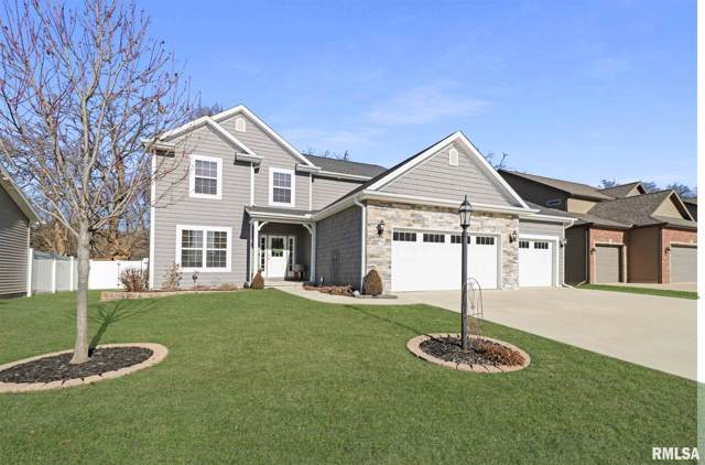 6203 W Clairemont Court, Edwards, IL 61528 (#PA1212066) :: The Bryson Smith Team