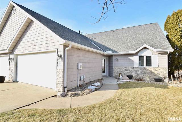 104 Harbor Pointe Drive, East Peoria, IL 61611 (#PA1212086) :: Paramount Homes QC