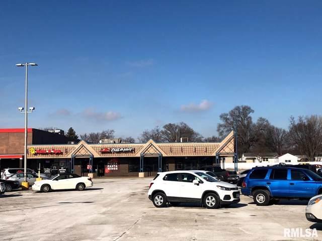 1353 W Garfield, Bartonville, IL 61607 (#PA1212090) :: RE/MAX Preferred Choice