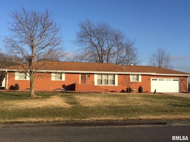 3828 Lake Drive, Taylorville, IL 62568 (#CA997593) :: Adam Merrick Real Estate