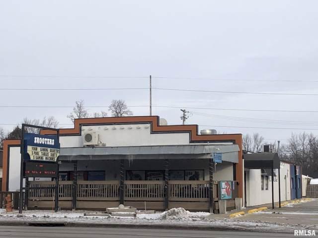 518 W Jackson, Macomb, IL 61455 (#PA1212102) :: Killebrew - Real Estate Group