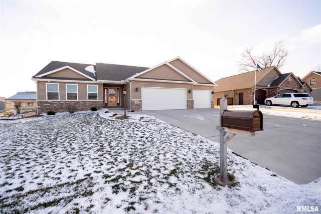 303 Elgin Avenue, Washington, IL 61571 (#PA1212110) :: Killebrew - Real Estate Group