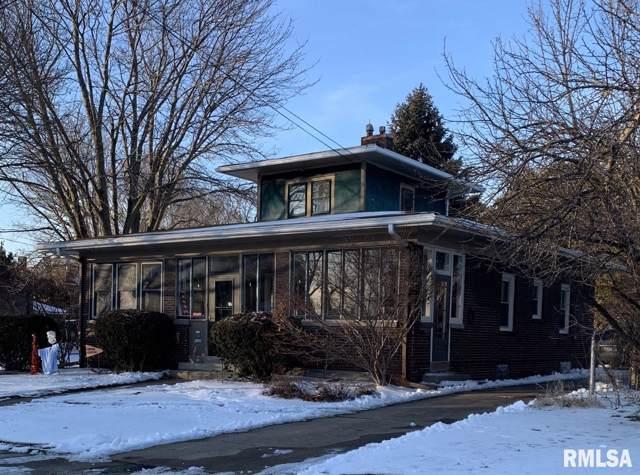 328 Mckiney Avenue, Kewanee, IL 61443 (#QC4208925) :: Killebrew - Real Estate Group