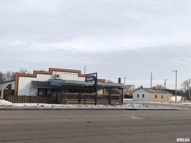 518 W Jackson, Macomb, IL 61455 (#PA1212114) :: Killebrew - Real Estate Group