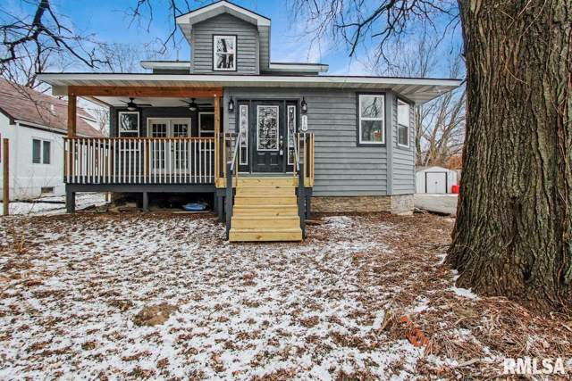 118 Catherine Street, East Peoria, IL 61611 (#PA1212125) :: RE/MAX Preferred Choice