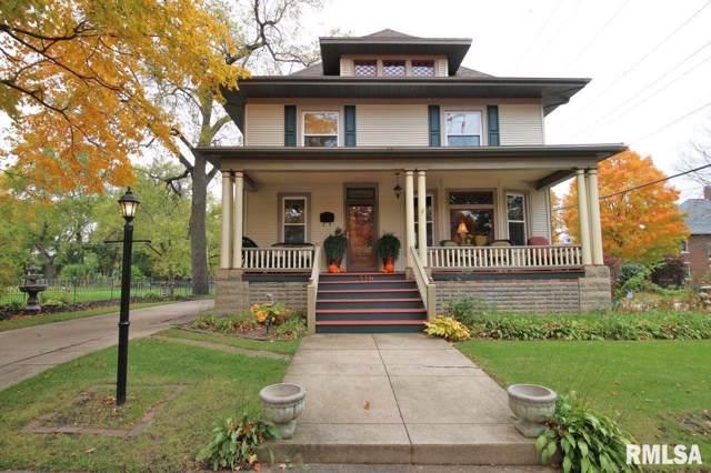 116 N Elm Street, Washington, IL 61571 (#PA1212138) :: RE/MAX Preferred Choice