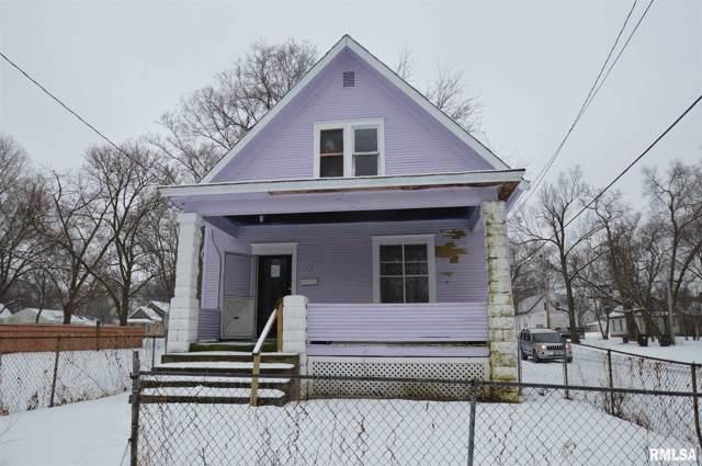 2020 W Howett Street, Peoria, IL 61605 (#PA1212229) :: RE/MAX Preferred Choice