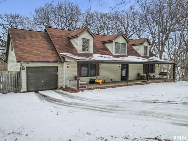 728 N Mcarthur Street, Macomb, IL 61455 (#PA1212230) :: RE/MAX Preferred Choice