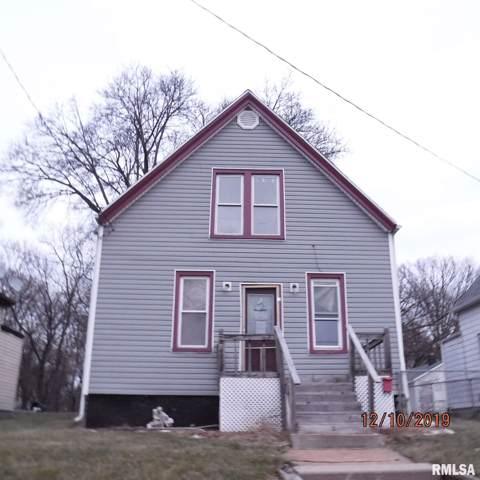 2628 N Springdale Avenue A, Peoria, IL 61603 (#PA1212234) :: RE/MAX Preferred Choice