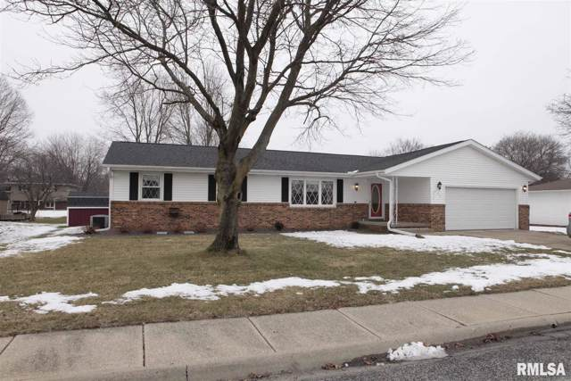 700 Ivy Lane, Tremont, IL 61568 (MLS #PA1212298) :: BN Homes Group