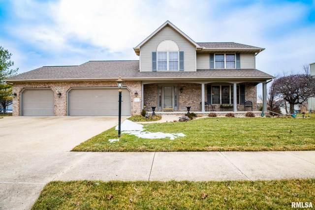 11015 N Northfield Drive, Dunlap, IL 61525 (#PA1212439) :: Paramount Homes QC