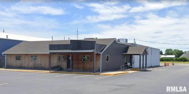 2909 N Dirksen Parkway, Springfield, IL 62702 (#CA997856) :: Paramount Homes QC