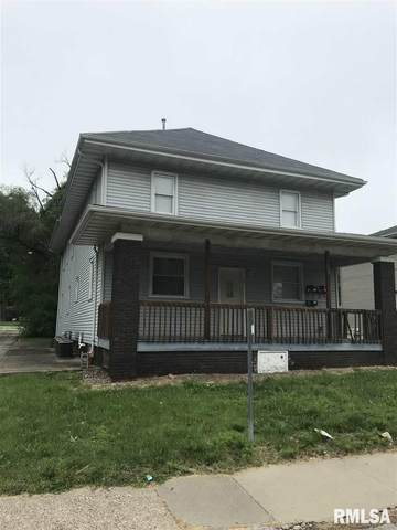 308 W Adams Street, Macomb, IL 61455 (#PA1212446) :: Adam Merrick Real Estate