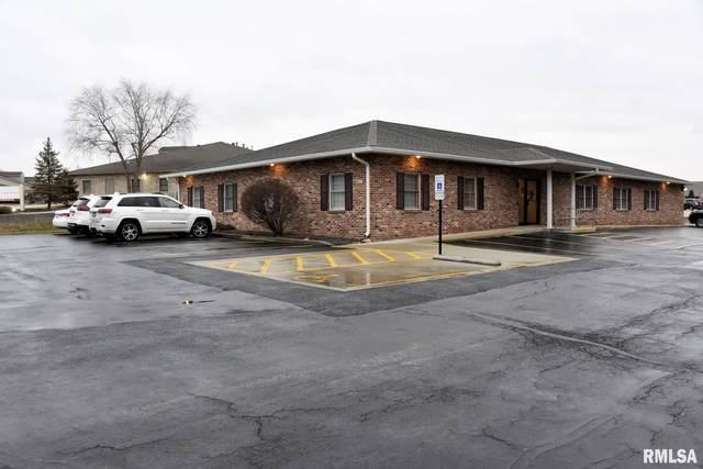 3100 Montvale, Springfield, IL 62704 (#CA997879) :: Paramount Homes QC