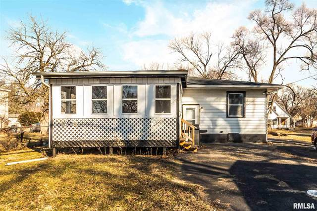 3028 W Seibold Street, Peoria, IL 61605 (#PA1212480) :: Paramount Homes QC