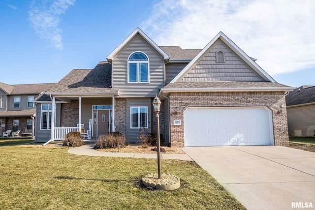 1120 Stonelake Court, Metamora, IL 61548 (#PA1212489) :: Adam Merrick Real Estate