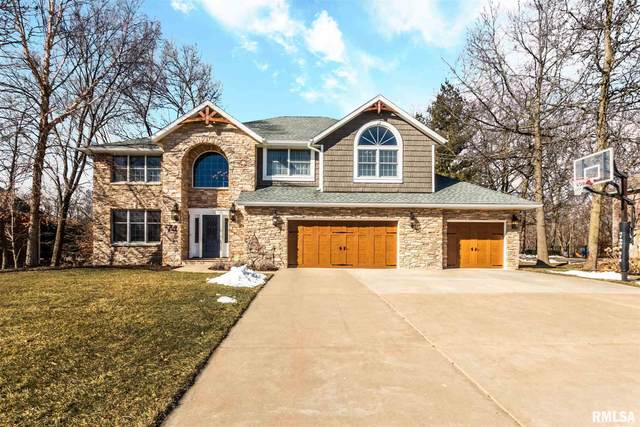 74 Diamond Point Drive, Morton, IL 61550 (#PA1212538) :: Adam Merrick Real Estate