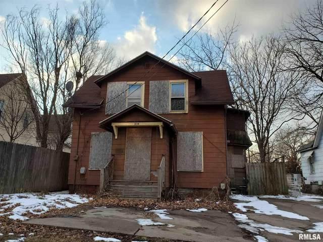 334 N Chambers Street, Galesburg, IL 61401 (#PA1212540) :: RE/MAX Preferred Choice