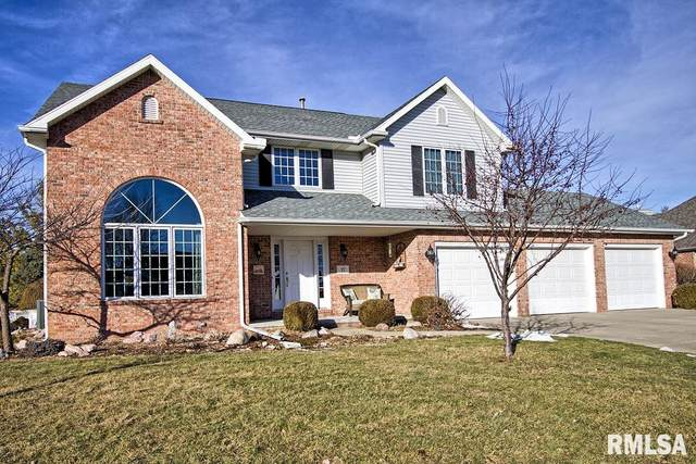 27 St Marks Circle, Morton, IL 61550 (#PA1212545) :: Adam Merrick Real Estate
