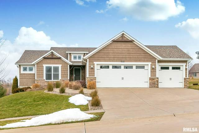57 Country Club Court, Le Claire, IA 52753 (#QC4209327) :: Paramount Homes QC