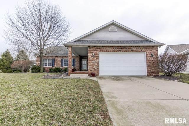 1512 Daylily Pl Place, Springfield, IL 62712 (#CA998030) :: Killebrew - Real Estate Group