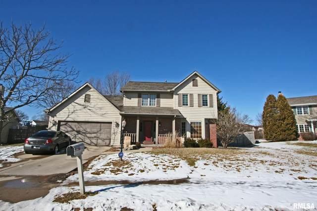 7117 N Wildlife Drive, Peoria, IL 61614 (#PA1212616) :: RE/MAX Preferred Choice
