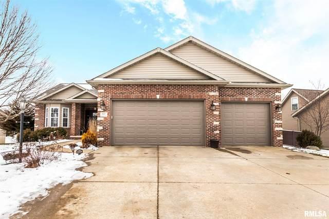 827 Stonelake Drive, Metamora, IL 61548 (#PA1212645) :: Adam Merrick Real Estate