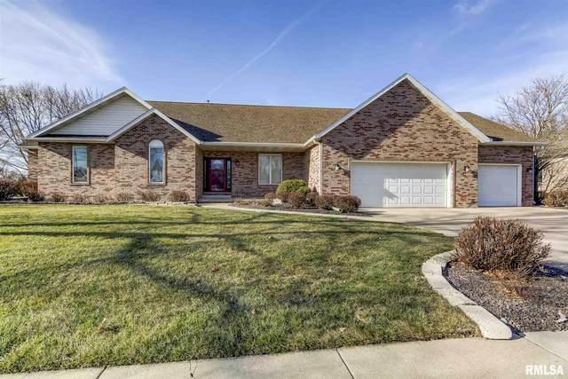 4905 Wildcat Run Street, Springfield, IL 62711 (#CA998060) :: Killebrew - Real Estate Group