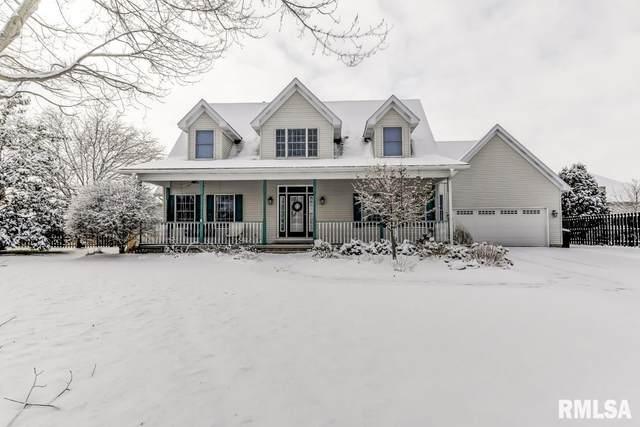 3613 Wittington Court, Springfield, IL 62704 (#CA998073) :: Killebrew - Real Estate Group