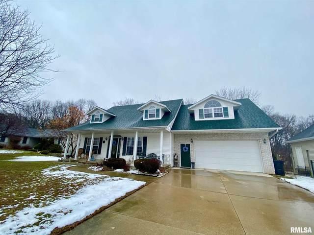 315 Oakbrook Drive, East Peoria, IL 61611 (#PA1212715) :: Adam Merrick Real Estate