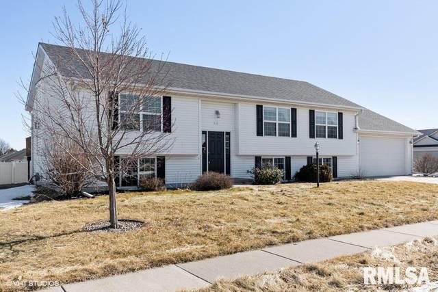 41 Nicholas Drive, Eldridge, IA 52748 (#QC4209464) :: Paramount Homes QC