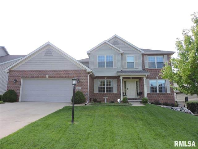 6806 N Ironwood Drive, Edwards, IL 61528 (#PA1212747) :: The Bryson Smith Team