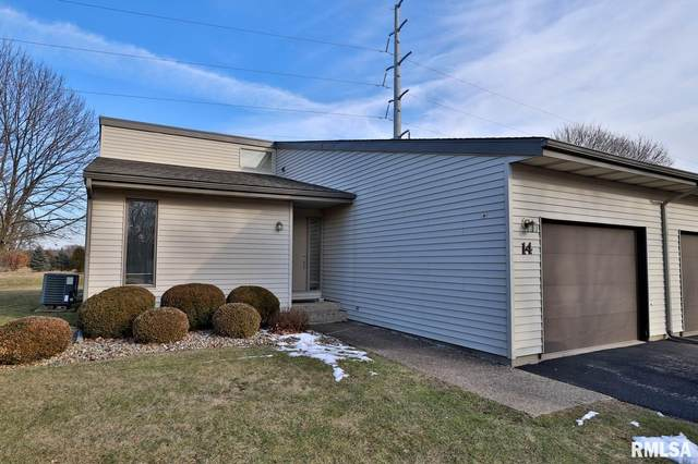 2223 Veterans Road, Morton, IL 61550 (#PA1212770) :: Adam Merrick Real Estate