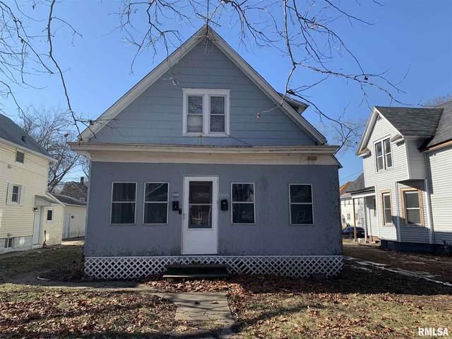 1514 14 1/2TH Street #2, Rock Island, IL 61201 (#QC4209496) :: Paramount Homes QC