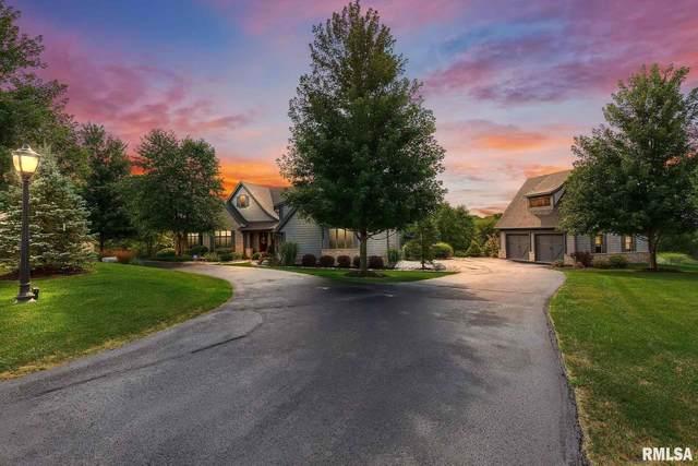 19350 251ST Avenue, Bettendorf, IA 52722 (#QC4209503) :: Paramount Homes QC