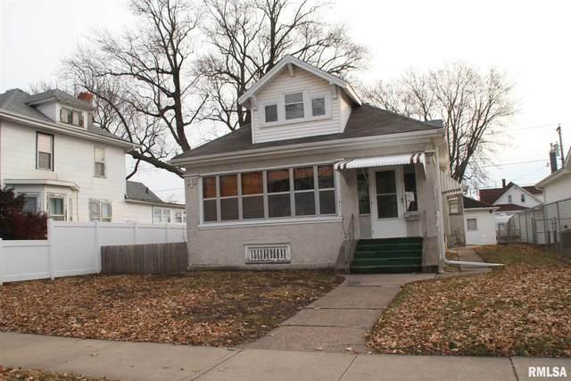 1321 Pershing Boulevard, Clinton, IA 52732 (#QC4209511) :: Paramount Homes QC