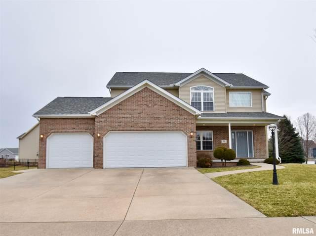 906 Stonelake Drive, Metamora, IL 61548 (#PA1212805) :: Adam Merrick Real Estate