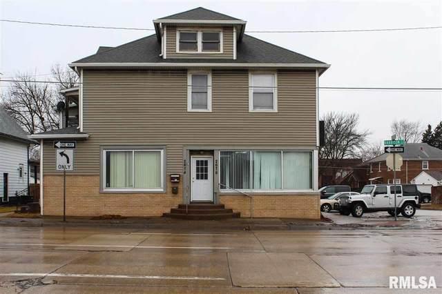 2674 Harrison Street, Davenport, IA 52803 (#QC4209516) :: Paramount Homes QC