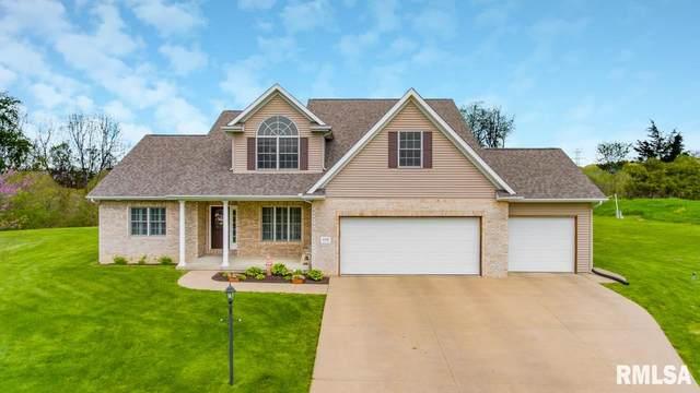 6501 N Grace Lane, Edwards, IL 61528 (#PA1212816) :: Killebrew - Real Estate Group