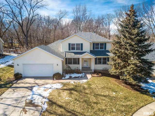 3308 Arlington Circle, Davenport, IA 52803 (#QC4209532) :: Paramount Homes QC