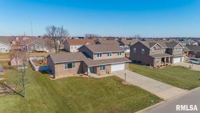 308 Gillman Avenue, Washington, IL 61571 (#PA1212875) :: Adam Merrick Real Estate