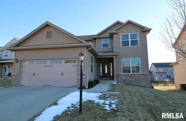 2510 W Sesame Street, Dunlap, IL 61525 (#PA1212881) :: Adam Merrick Real Estate