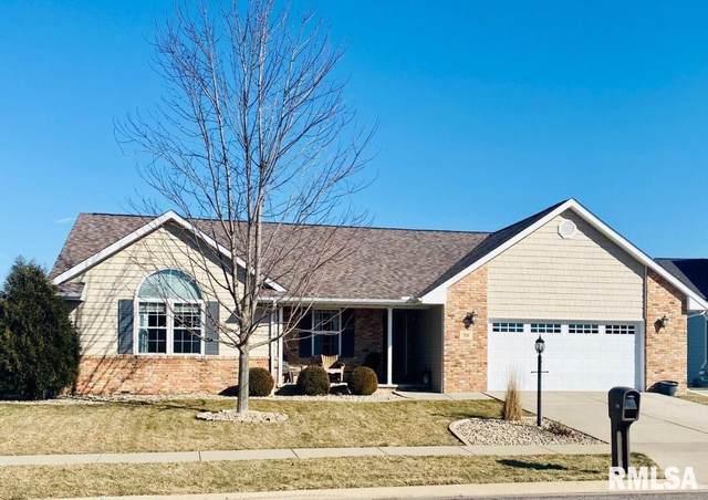 709 Grandyle Drive, Washington, IL 61571 (#PA1212882) :: Adam Merrick Real Estate