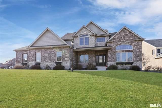 11125 N Stone Creek Drive, Dunlap, IL 61525 (#PA1212889) :: Adam Merrick Real Estate