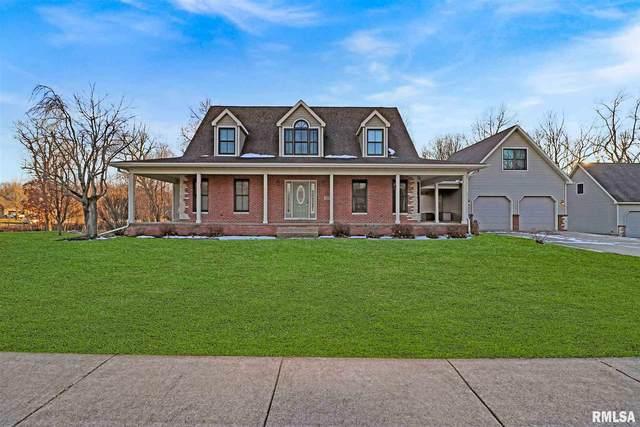 23369 Farmdale Road, Washington, IL 61571 (#PA1212972) :: Paramount Homes QC