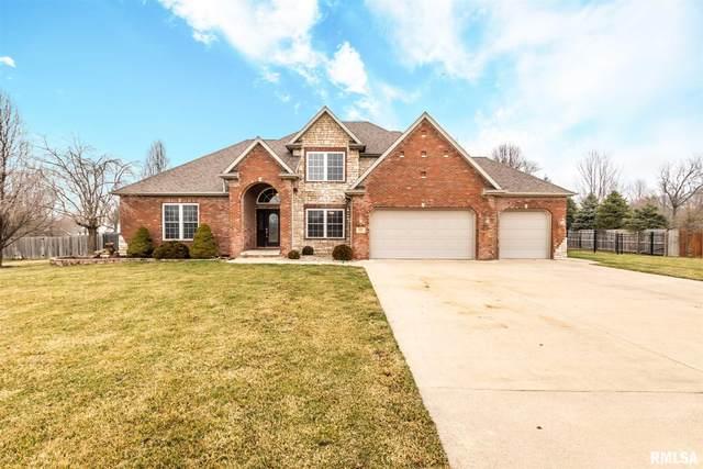 129 Barrington Lane, East Peoria, IL 61611 (#PA1213053) :: Adam Merrick Real Estate