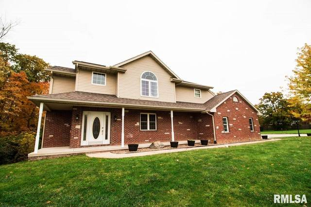201 Helene Court, East Peoria, IL 61611 (#PA1213077) :: Adam Merrick Real Estate