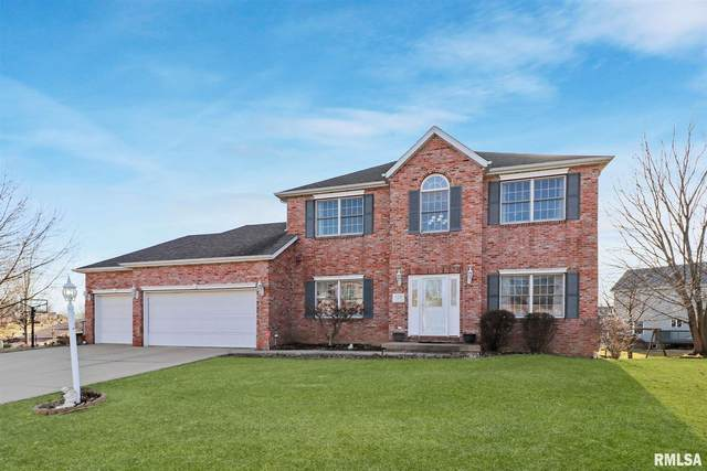 11229 N Jason Drive, Dunlap, IL 61525 (#PA1213246) :: Adam Merrick Real Estate